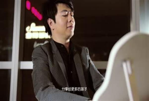 Theone钢琴教室